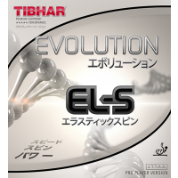 Tibhar Belag Vari Spin D.Tec.S schwarz Optionen 1,8 mm